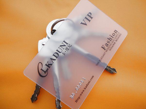 pvc透明卡制作印刷